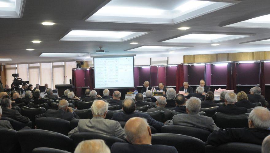 TJK Olağan Genel Kurulu 24 Şubat'ta…